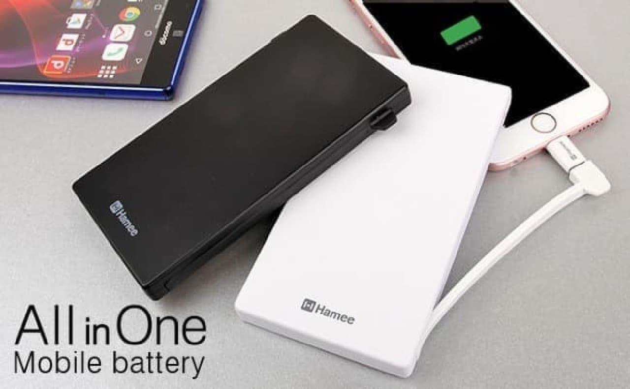 各種スマートフォン対応 All in One オールインワン モバイルバッテリー 5000mAh