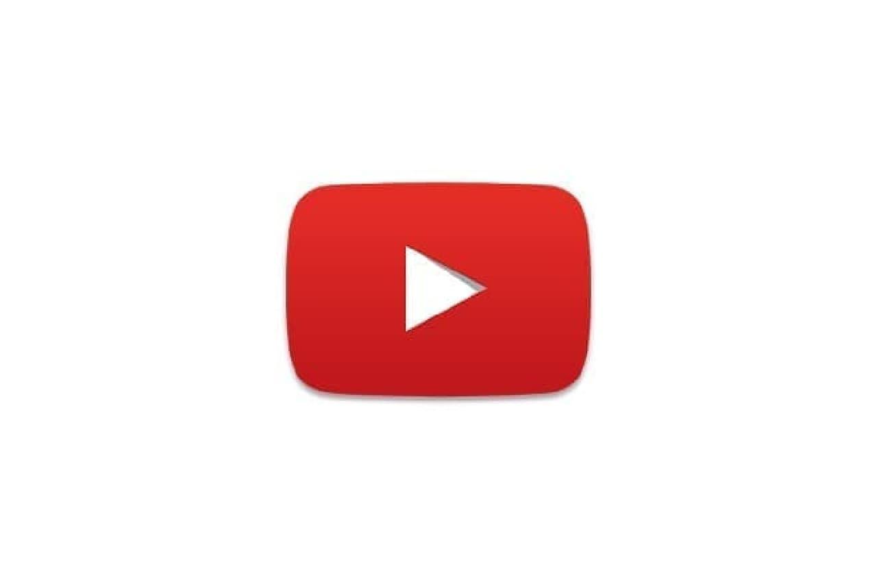 YouTubeのメインビジュアル