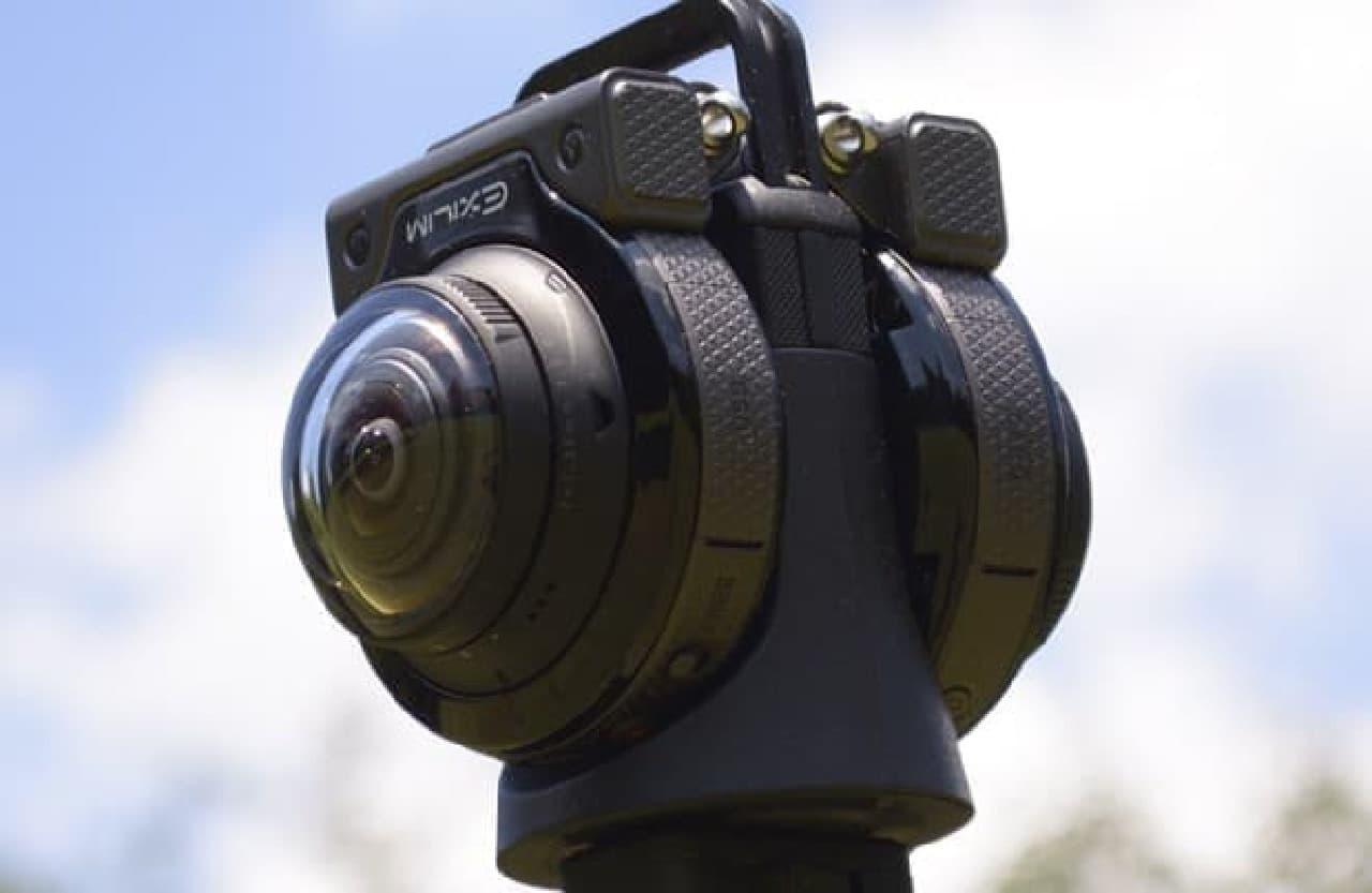 カメラ2台を装備したところ
