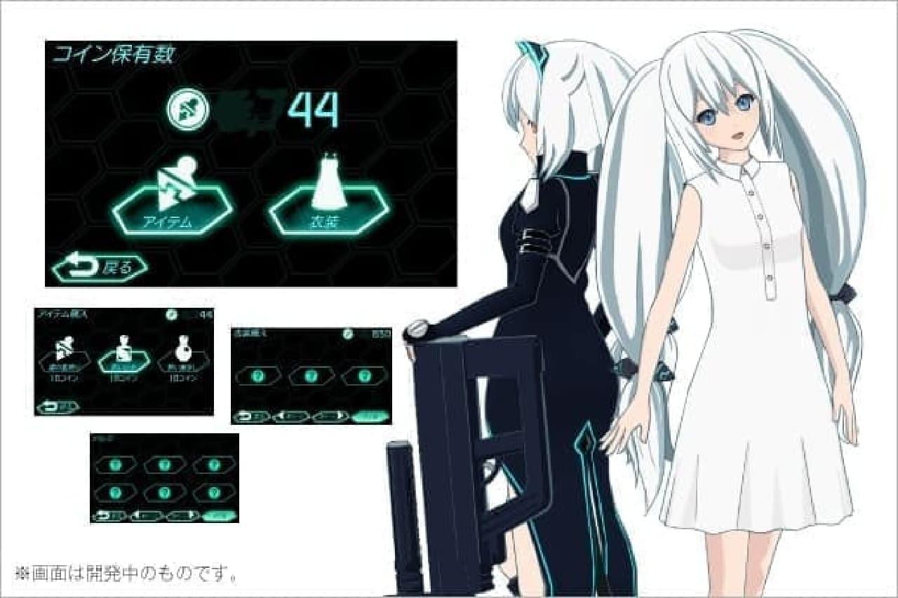 ゲーム要素の紹介画像