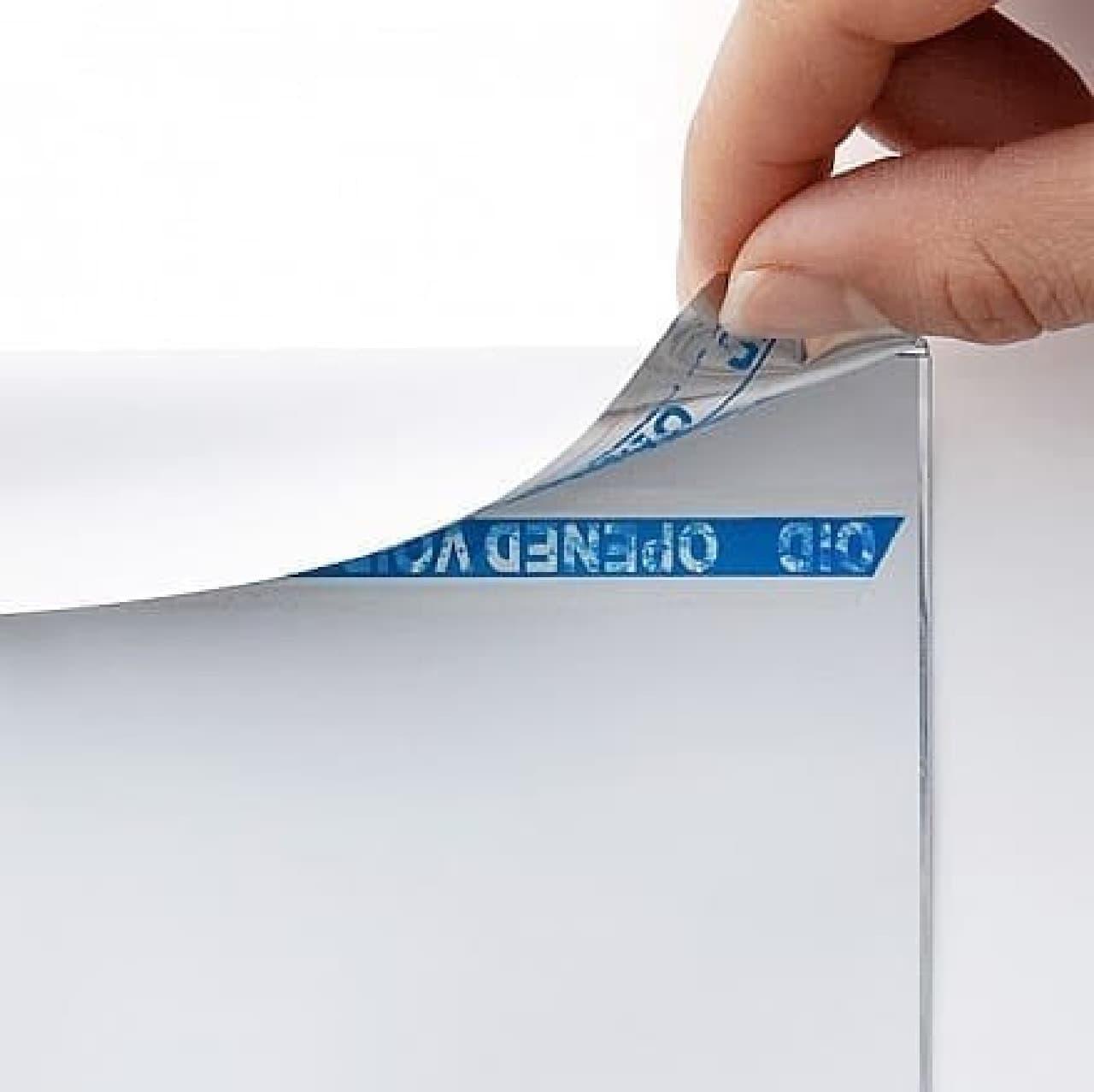 セキュリティ―封筒「200-SL040」