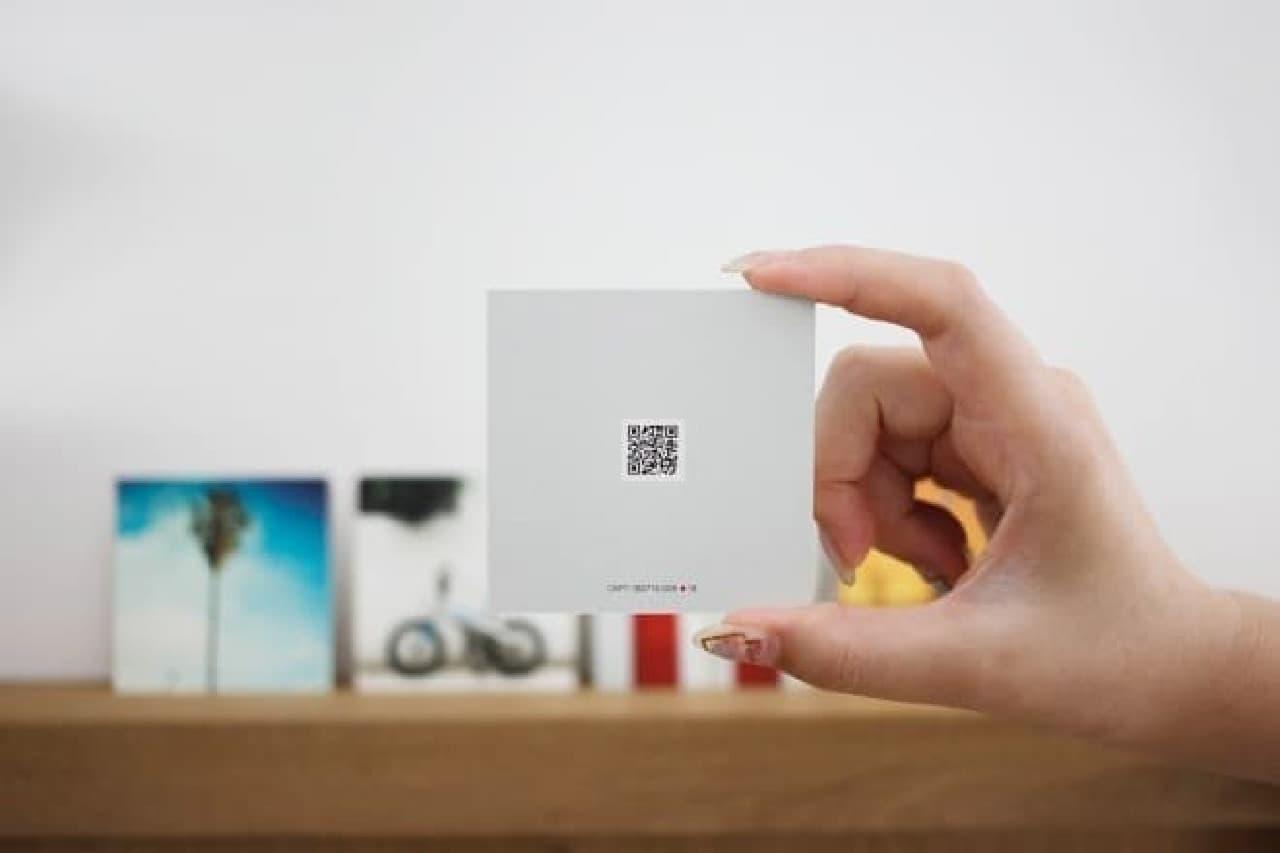 カード裏に印刷したQRコード