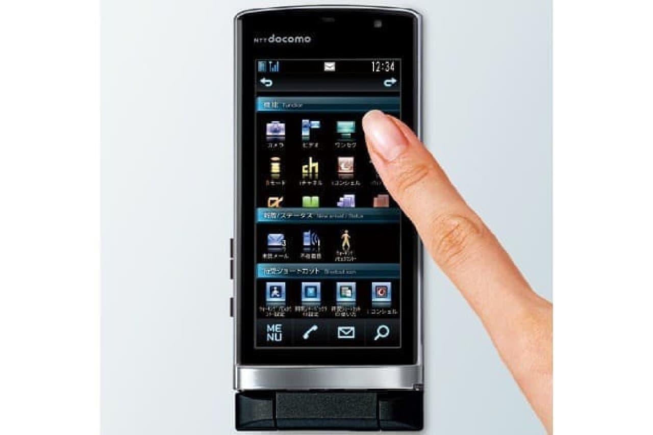 富士通の携帯電話