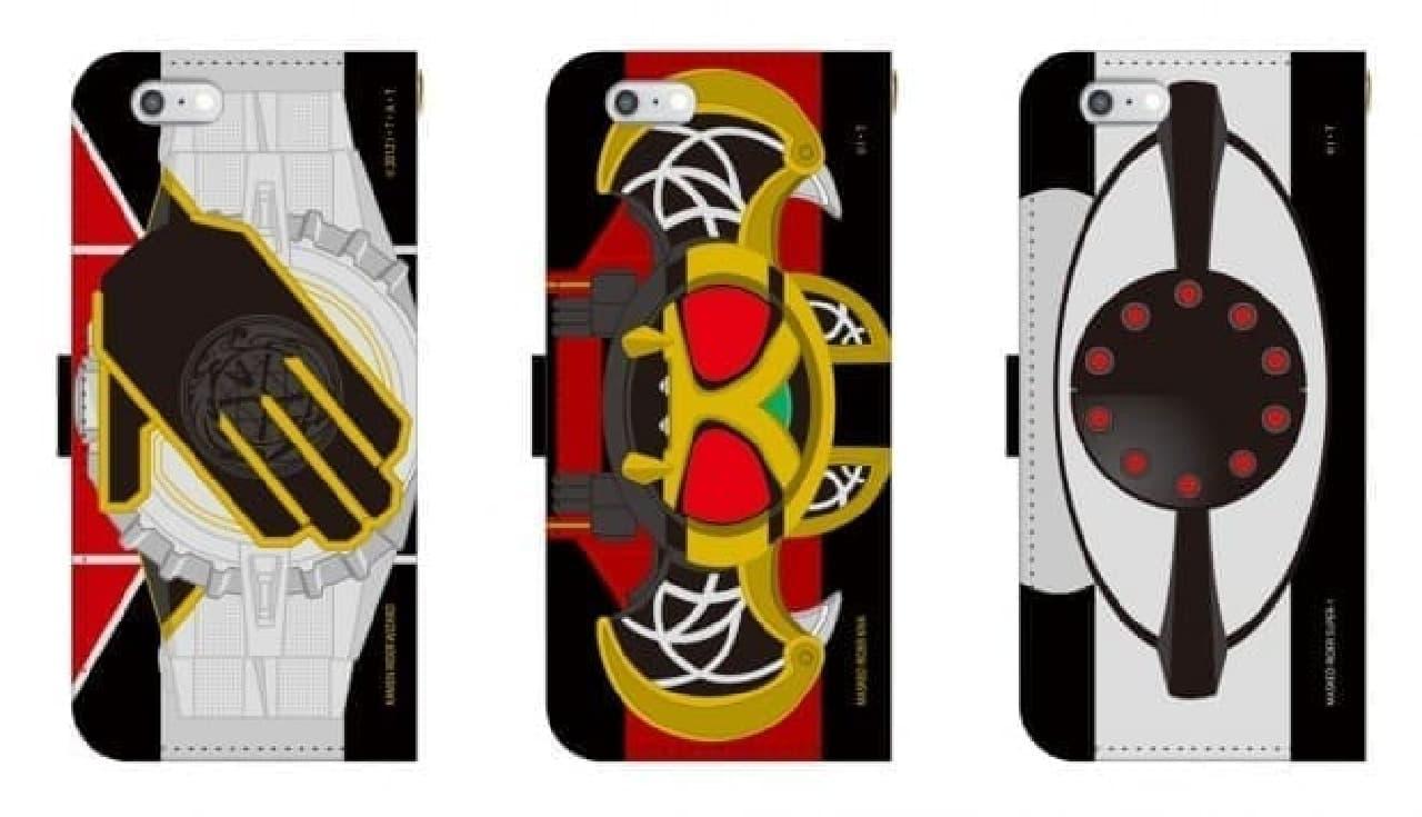 仮面ライダーの手帳型ケース