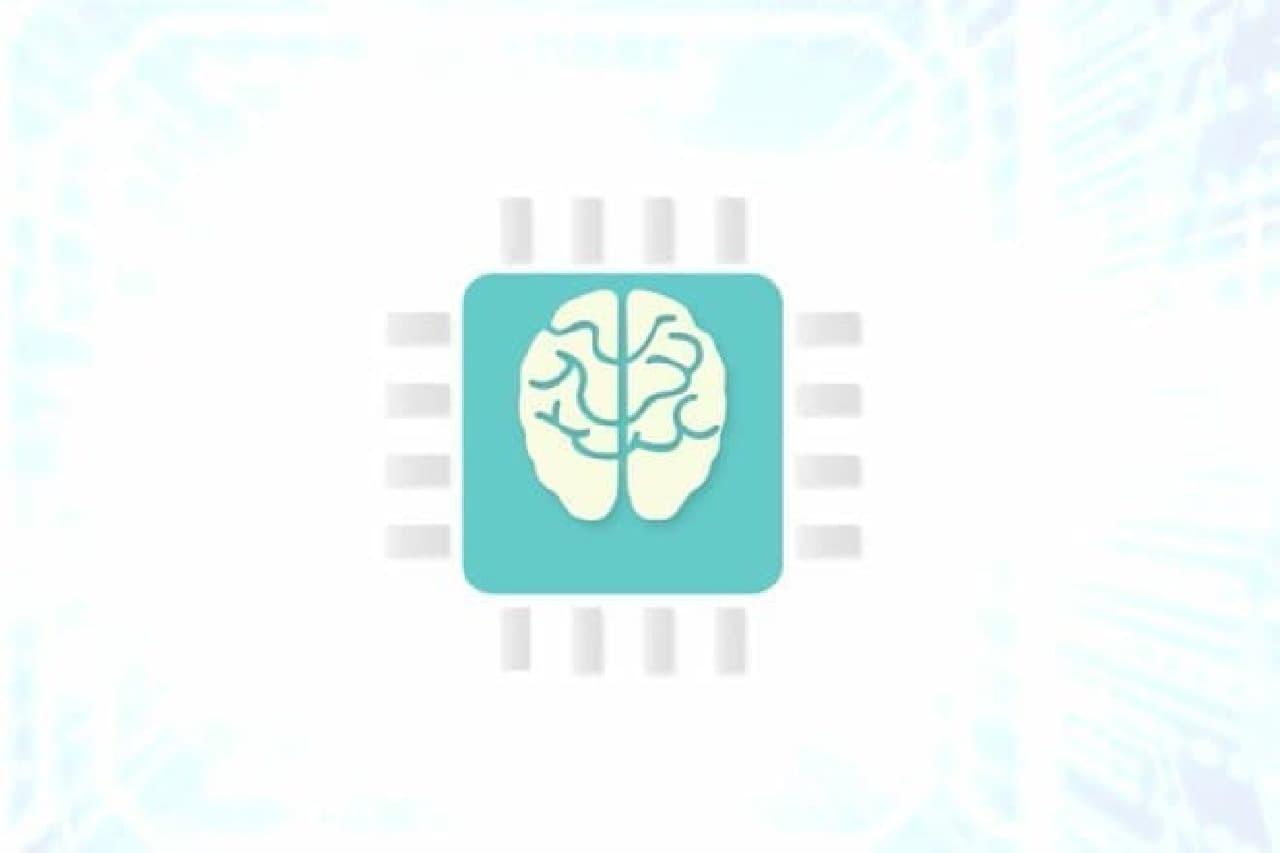 日立の人工知能技術