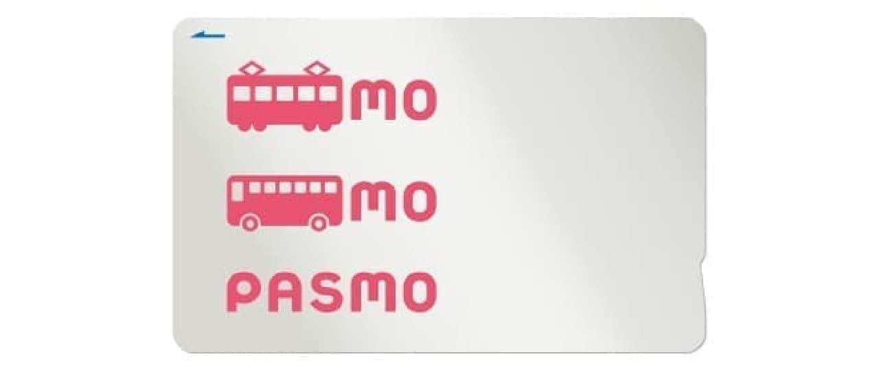 PASMOのカード画像
