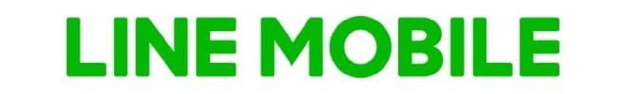 LINEモバイルのロゴ