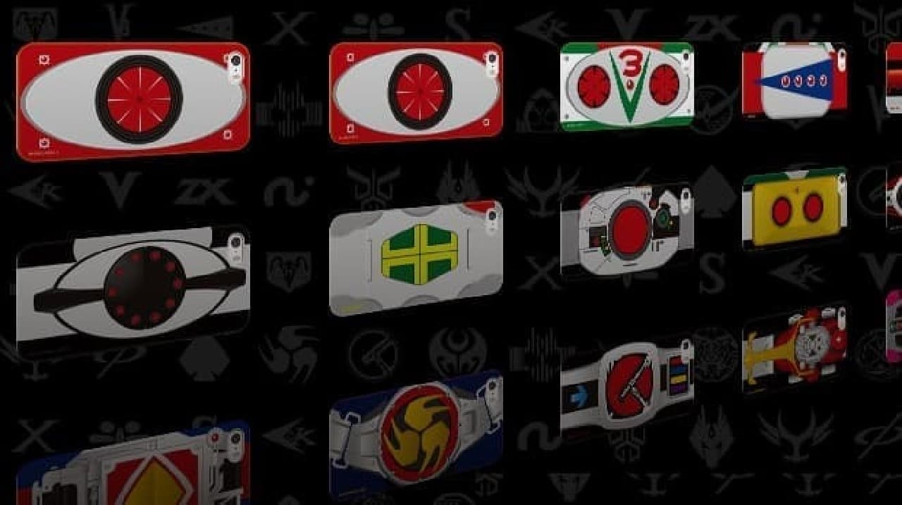 仮面ライダーのスマートフォンケース