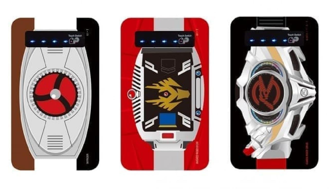 仮面ライダーのモバイルバッテリー