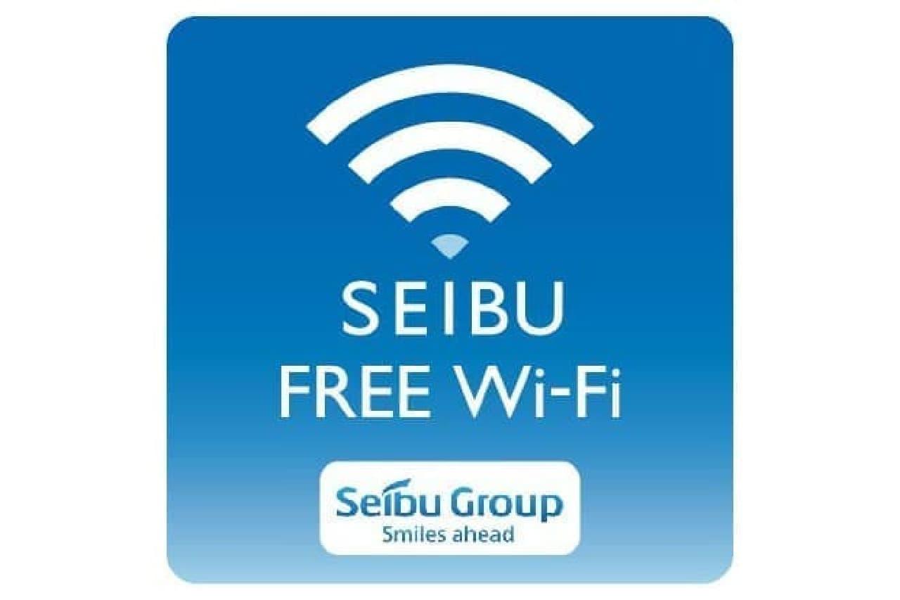 SEIBU FREE Wi-Fiのステッカー