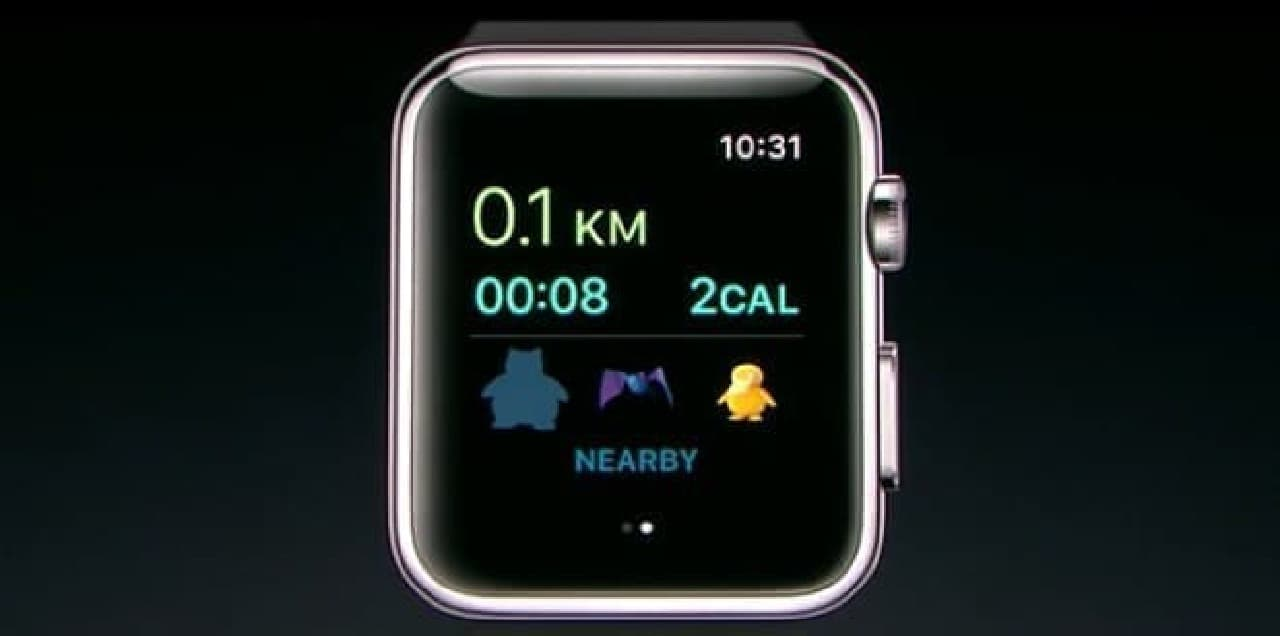 Apple WatchにポケモンGOの画面が映っているところ