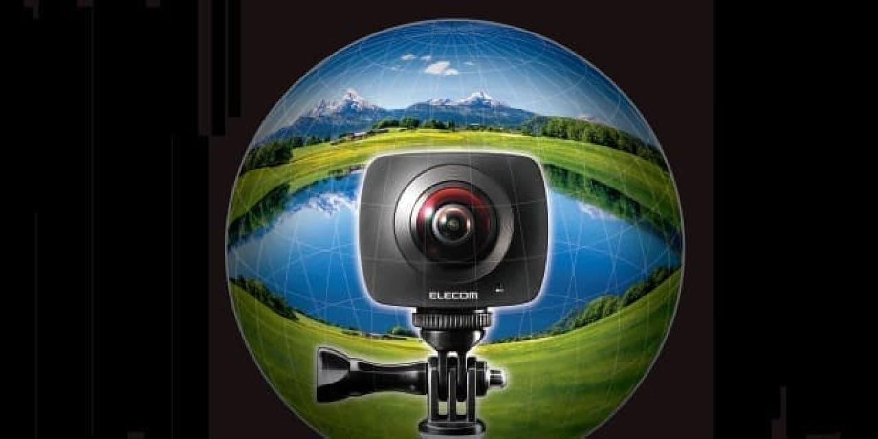 エレコムの全天球カメラ