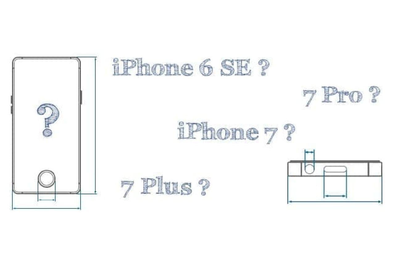新型iPhoneをめぐるうわさのイメージ