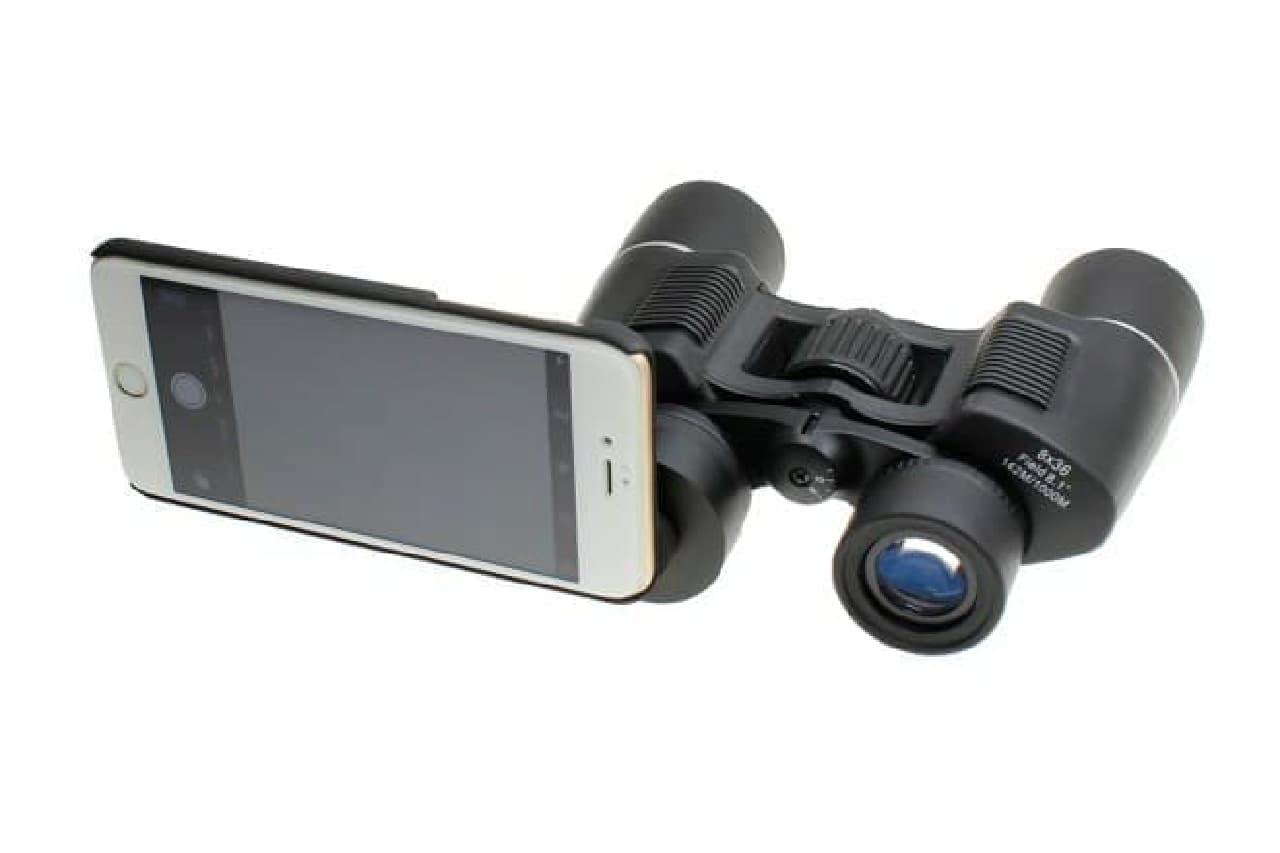 iPhoneを装着した双眼鏡