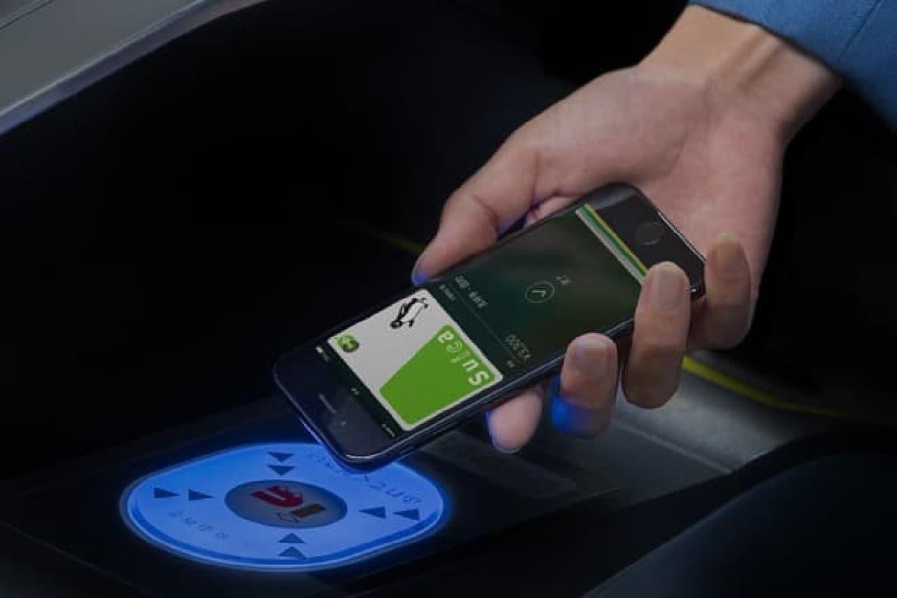 iPhone 7と改札機