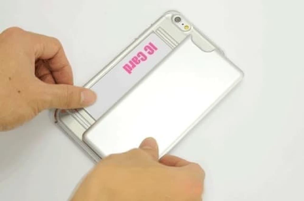 ICカードを収納したiPhone 7ケース