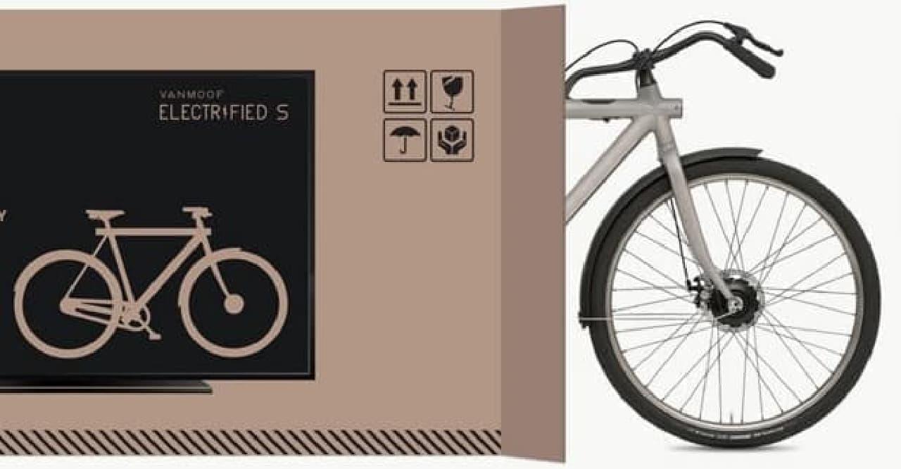 オランダの自転車メーカーVanMoofの配送用ボックス