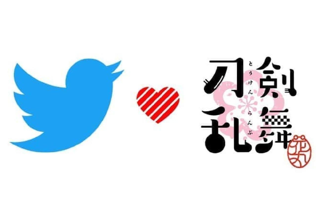 刀剣乱舞花丸とTwitter
