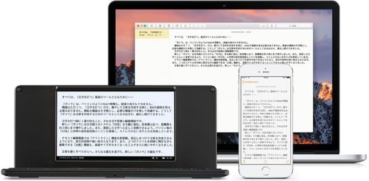 Wi-FiによるポメラとMacの同期