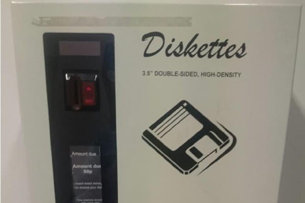 英国のフロッピーディスク自販機