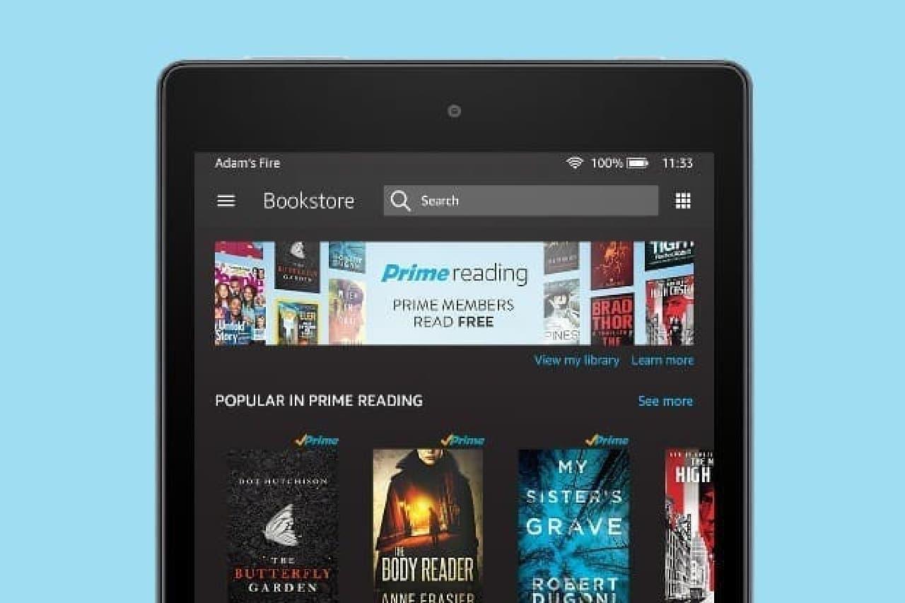 Prime Readingのイメージ画像