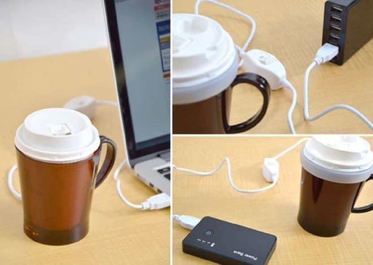コーヒーを保温するUSBデバイス