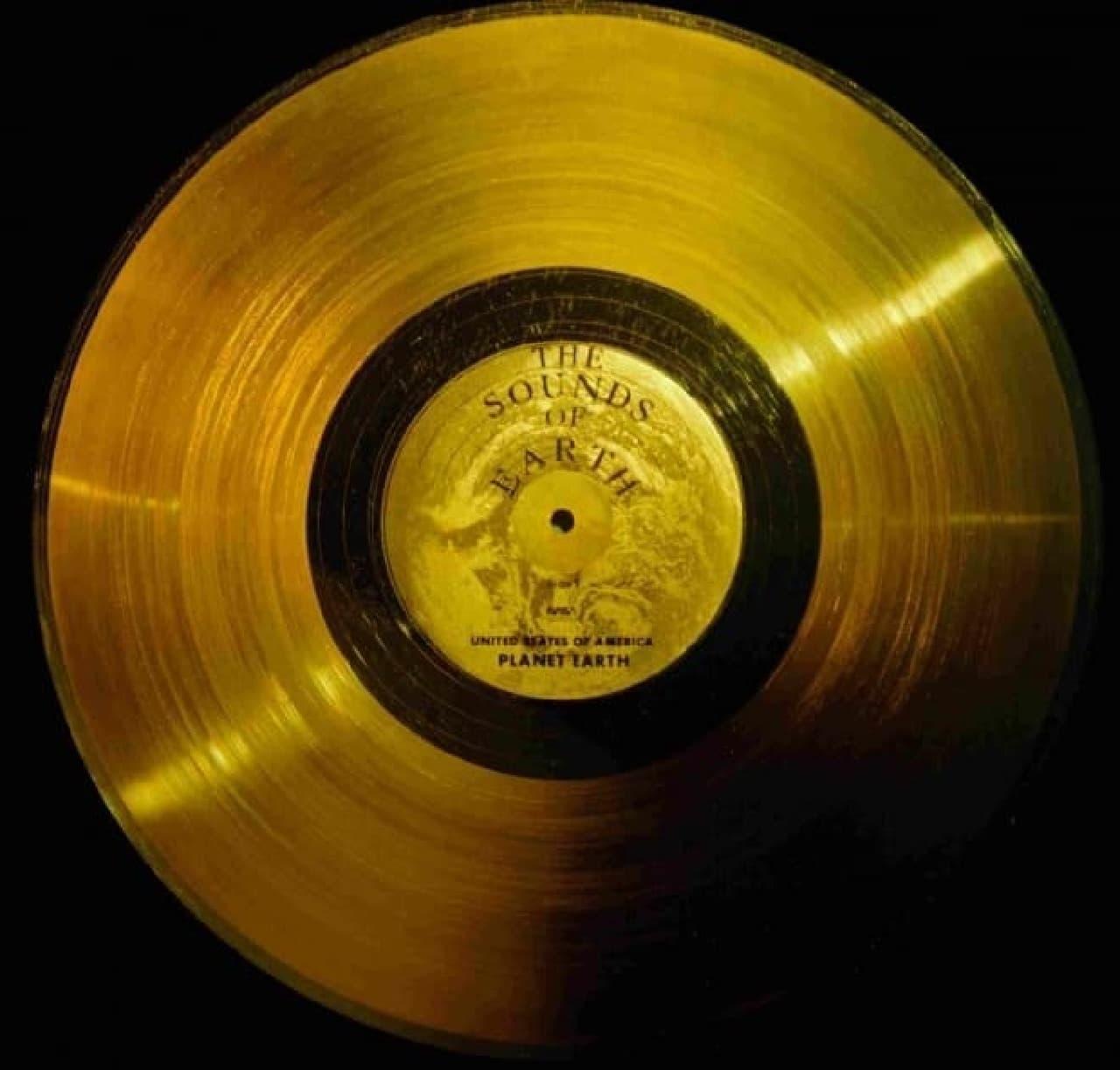 宇宙人へのメッセージが収録された「ゴールデンレコード」