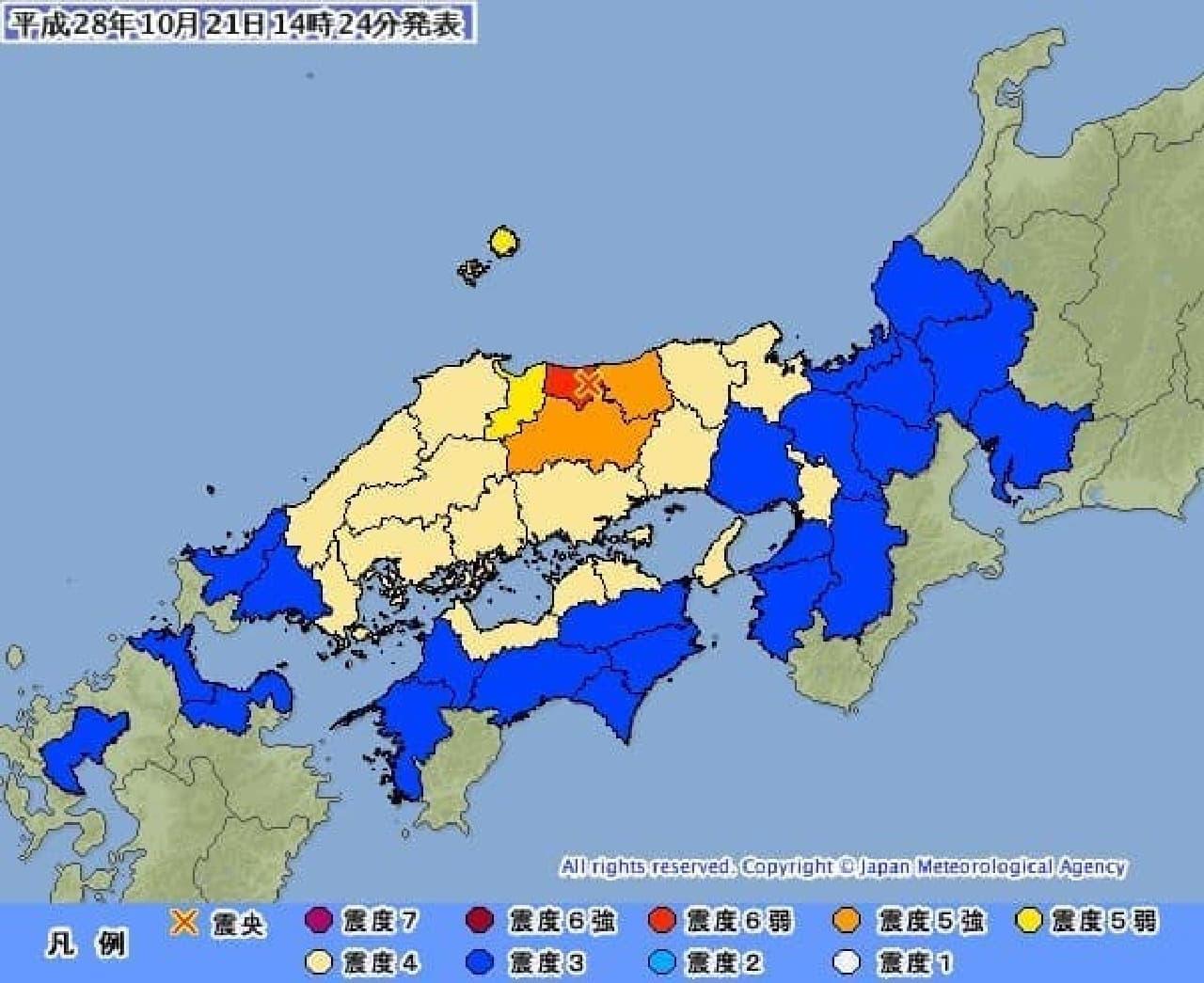 鳥取地震の震度情報