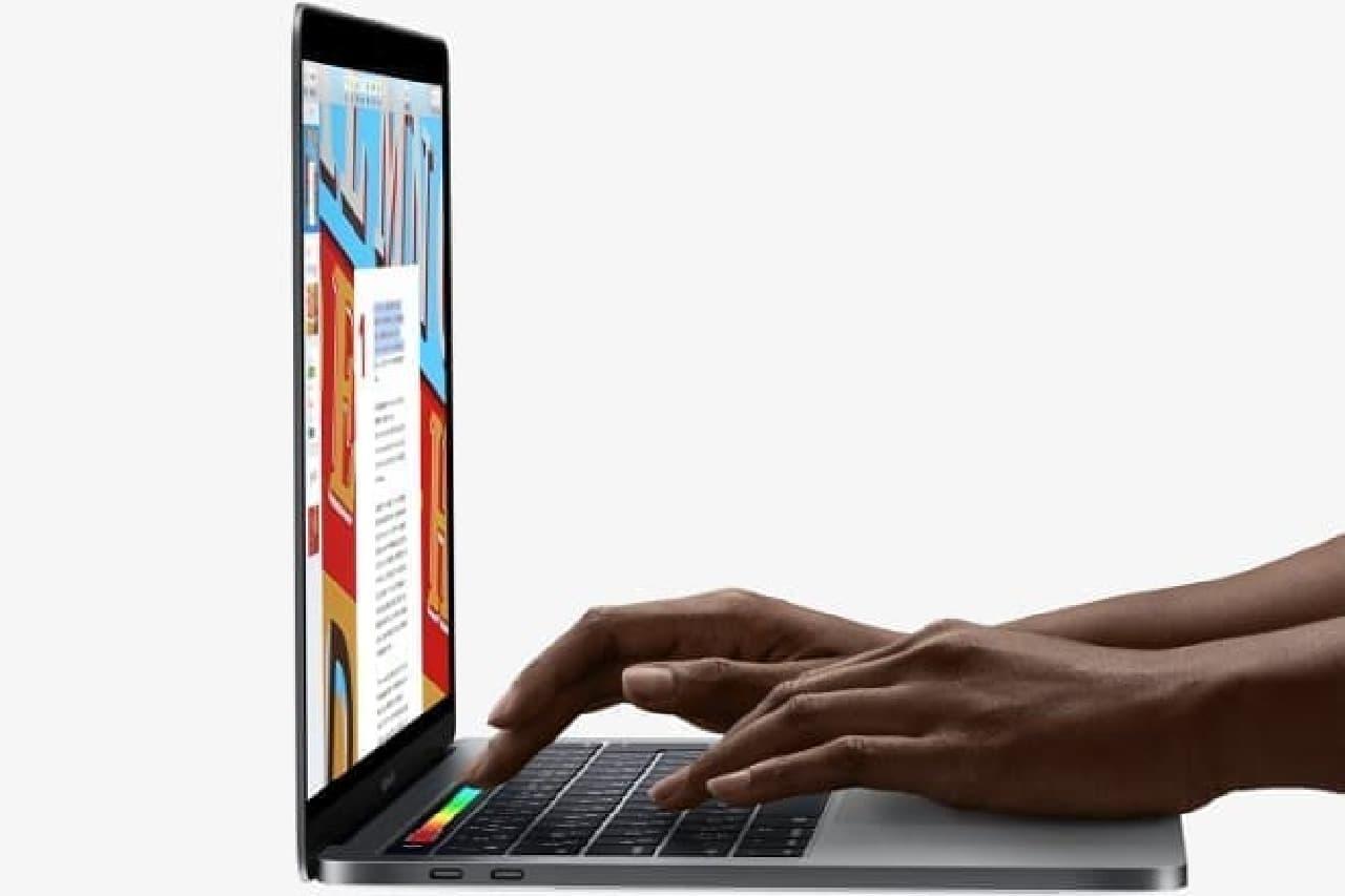 とってもとっても薄いMacBook Pro