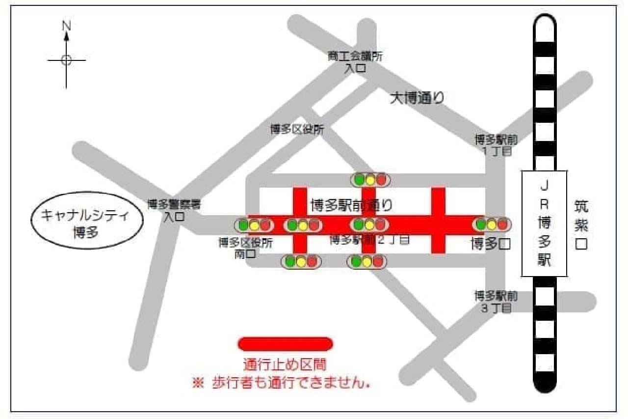 博多駅の交通規制状況