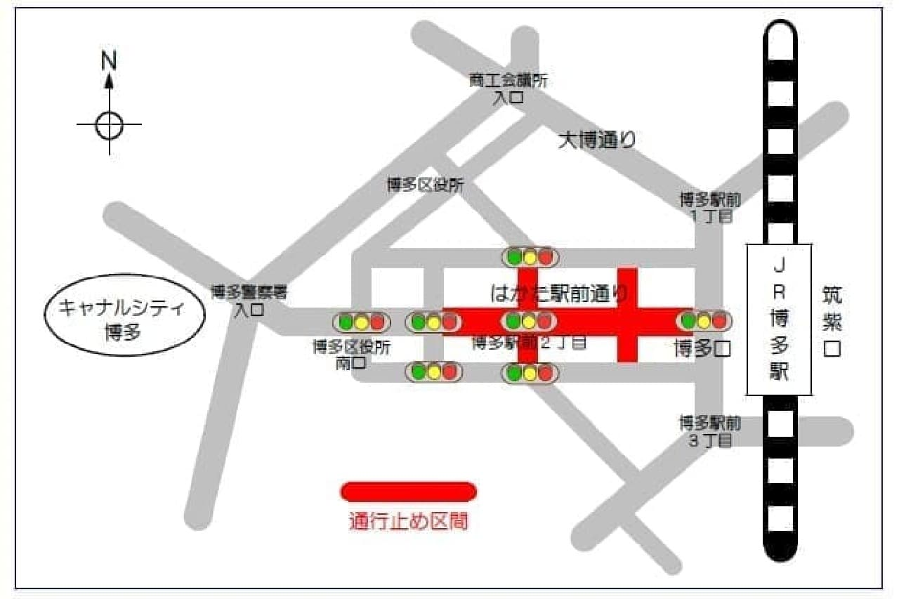 17時時点の交通規制のイメージ
