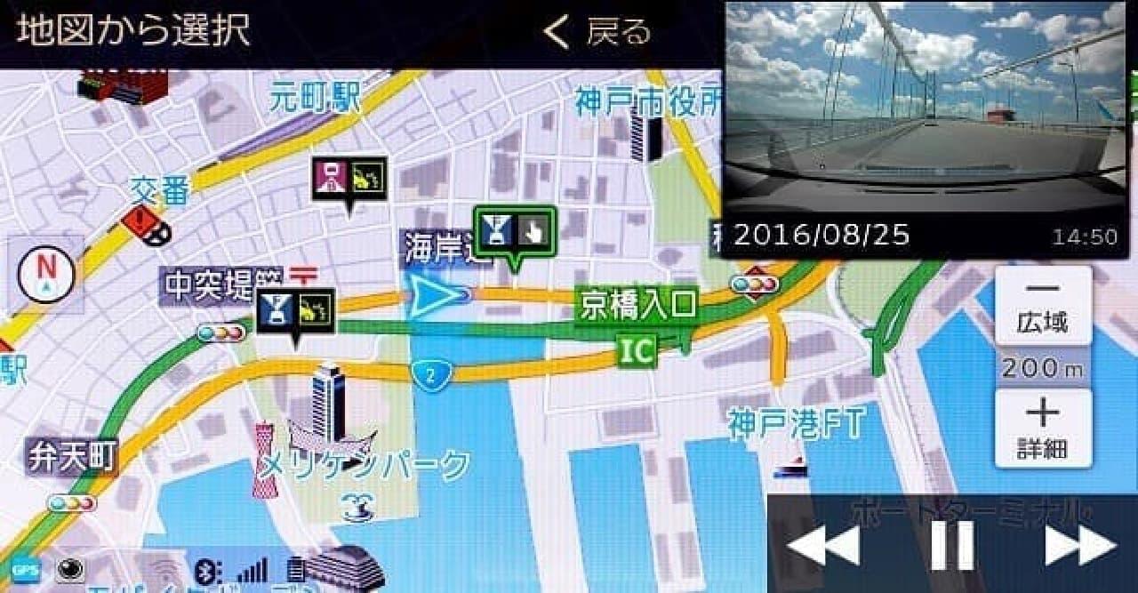 地図から録画を確認するパターン