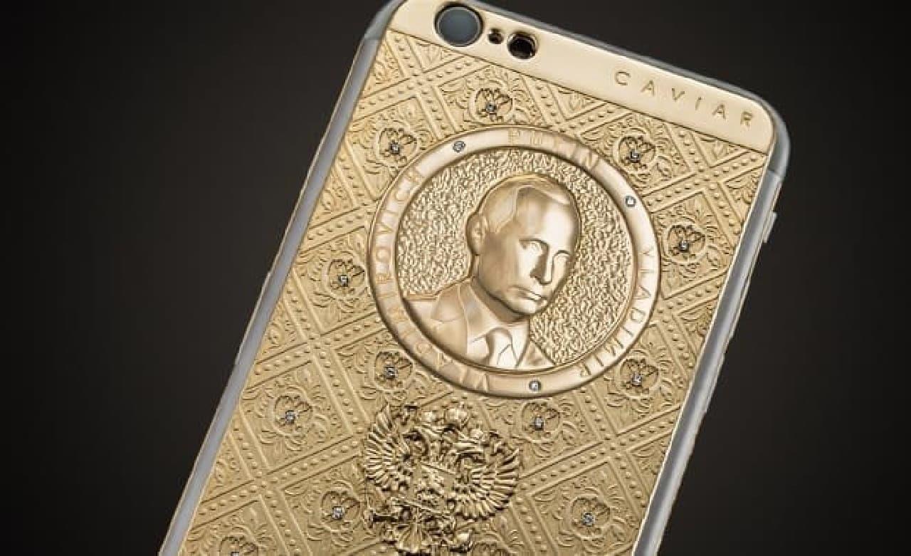 プーチン大統領のiPhone