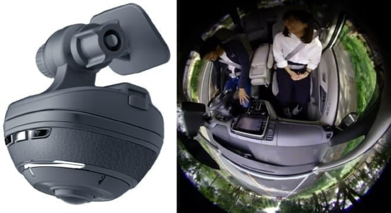 周囲360度を撮影できるドライブレコーダー