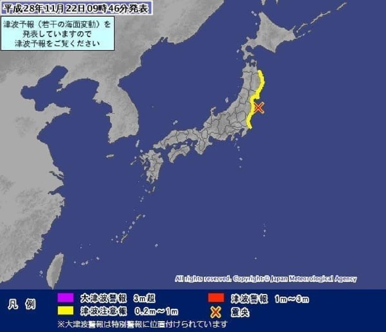 気象庁による津波注意報の範囲