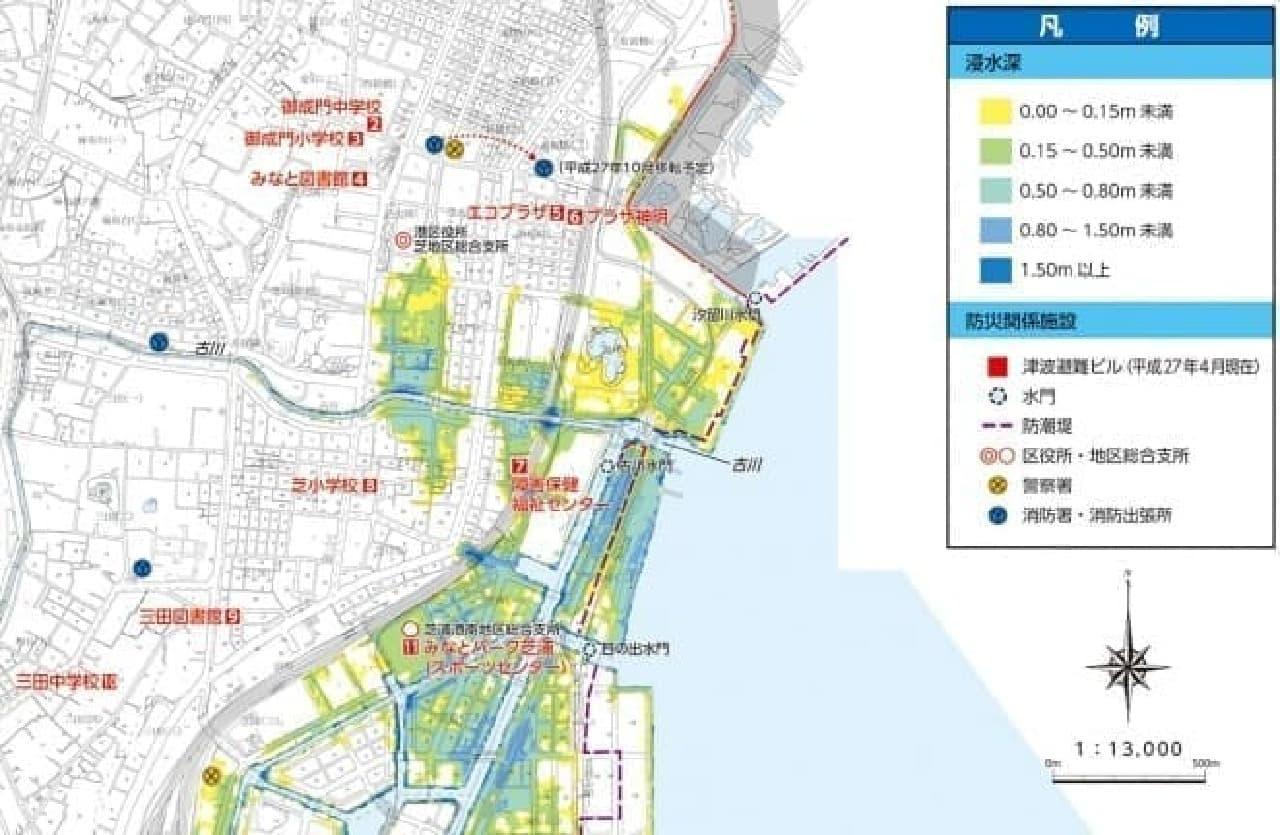 港区のハザードマップ