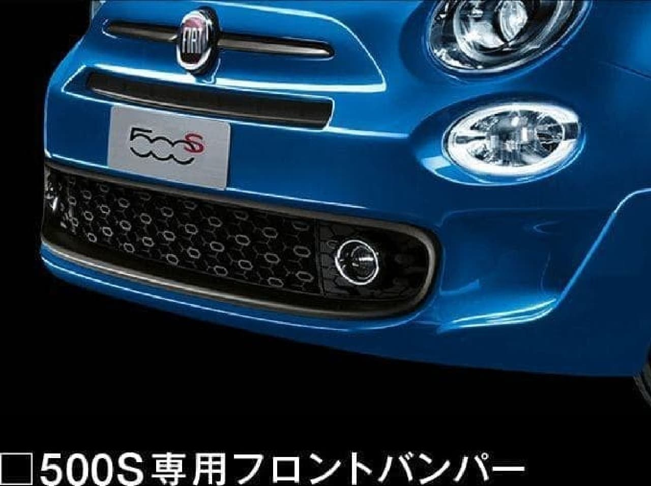 マニュアルトランスミッションのチンク「Fiat 500S」