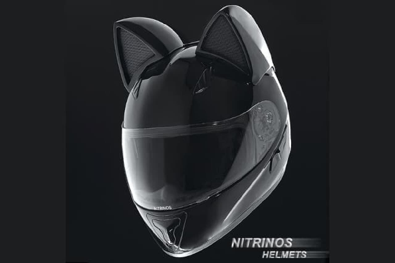 ネコ耳ヘルメットのイメージ