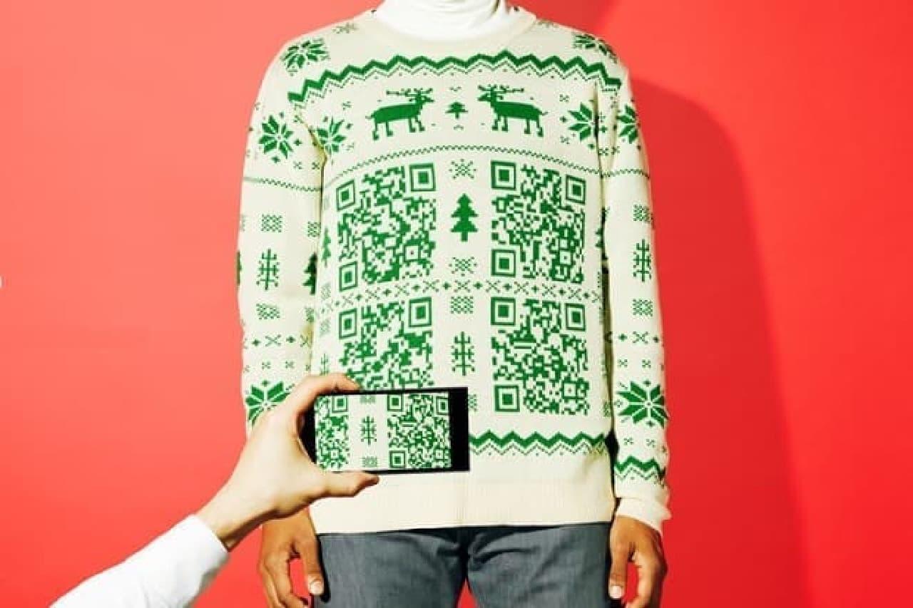 QRコードを編みこんだセーター