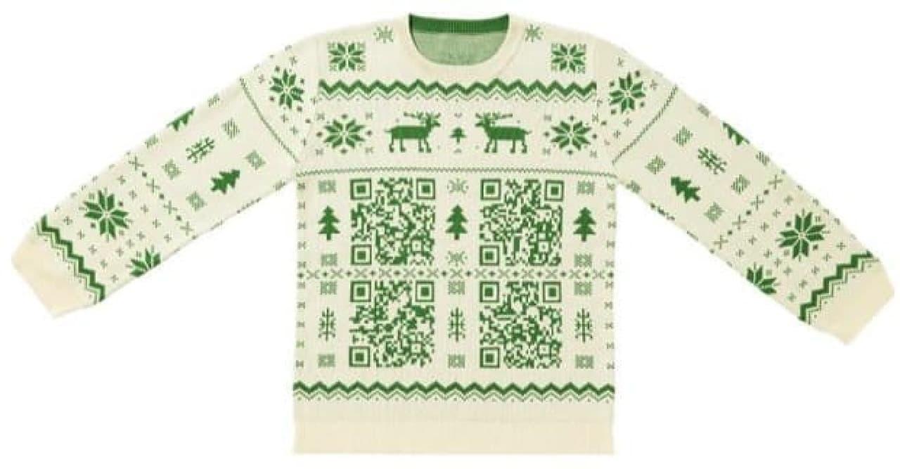 セーターの前面画像