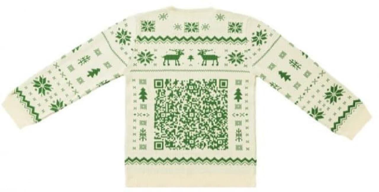 セーター背面画像