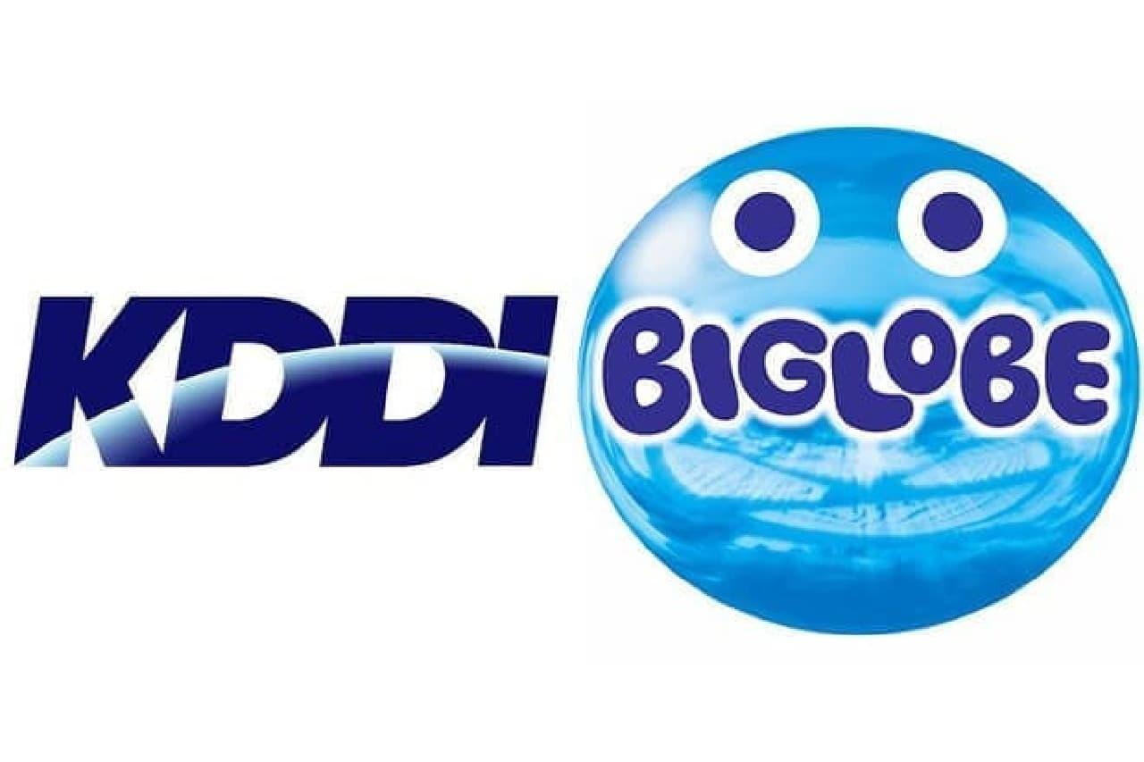 KDDIとビッグローブの画像