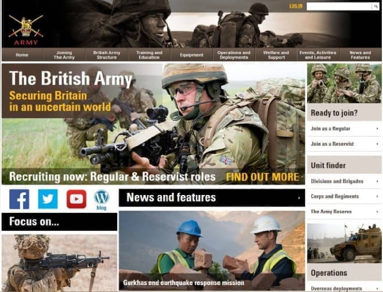 英国陸軍の公式サイトスクリーンショット