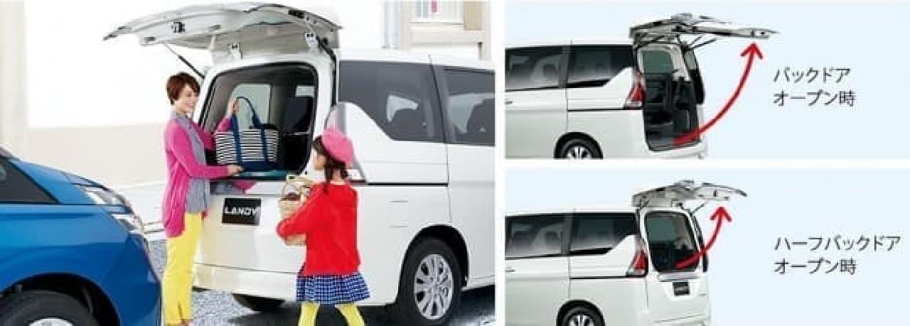スズキ、3列シート8人乗りミニバン 新型「ランディ」発売