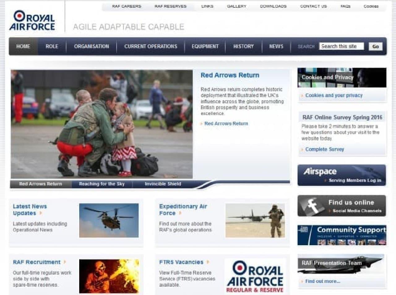 英国空軍の公式サイトスクリーンショット