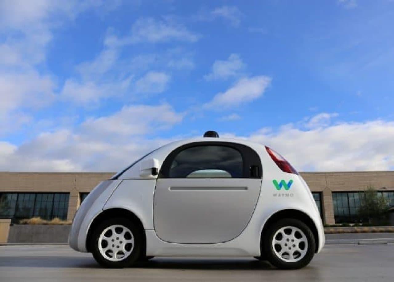 Googleの完全自動運転車