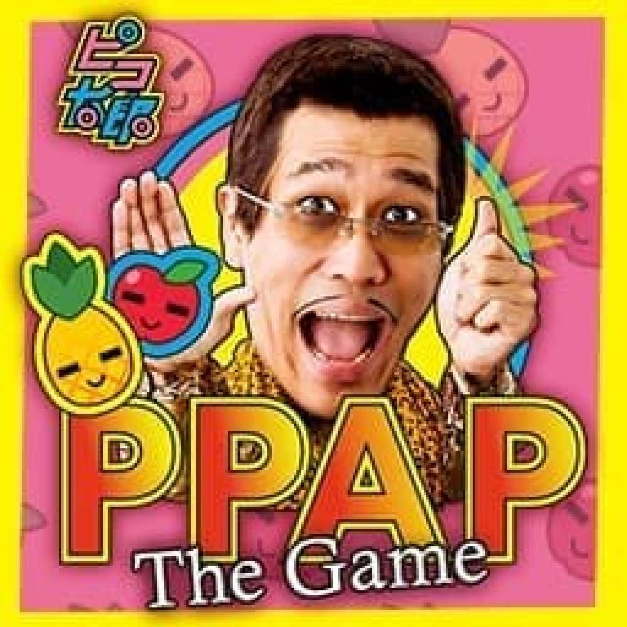 「LINE:PPAP The Game」配信開始