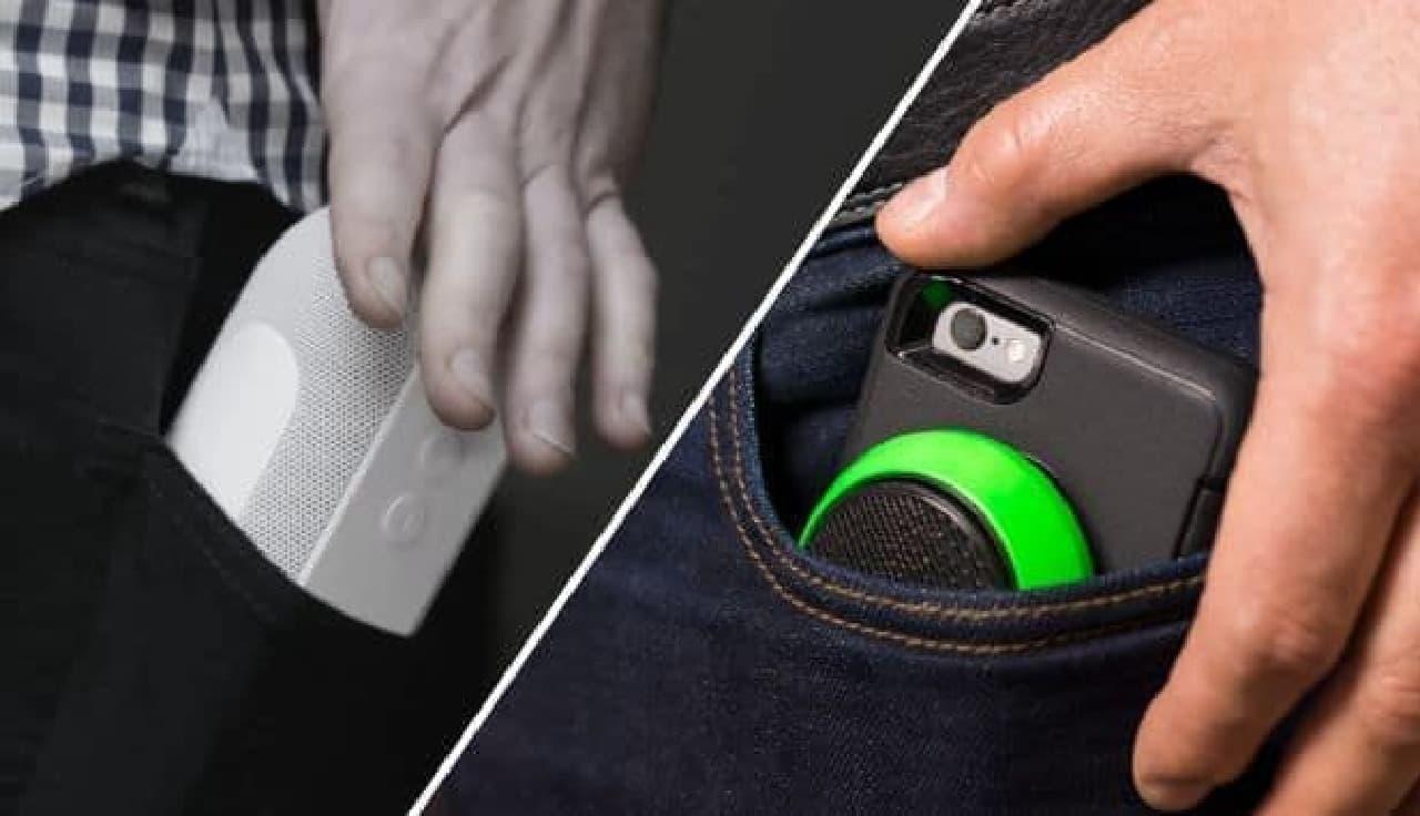 ポケットに入るポータブルBluetoothスピーカー「BumpOut」