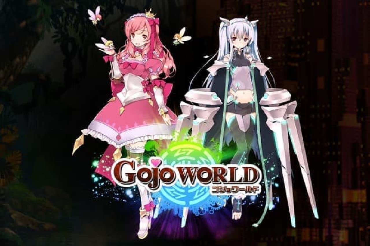 GOJO WORLDのイメージ