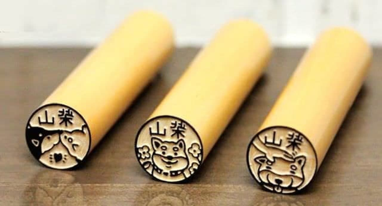 柴犬のはんこ「しばずかん」…銀行印としても使えますワン